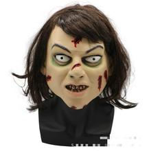 Exorcist Terror Baby Headset Film Mask Halloween Latex Factory Direct Selling Horror Unisex Toy