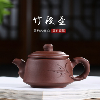 undressed ore famous handmade bamboo purple clay decals kung fu tea set small capacity three cups of tea pot