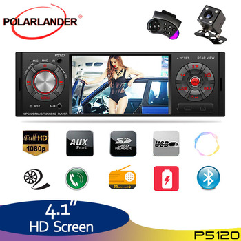 4''1 Din Car Radio Touch Screen AM 2USB BT FM TF Stereo AUX MP5 Player RDS +SWC