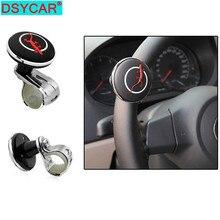 DSYCAR 1Pcs Easy Turn Car Steering Wheel Spinner, ABS Power Handle, Spinner Knob Boosters, Easy Installation steering wheel aid spinner knob checker patterned