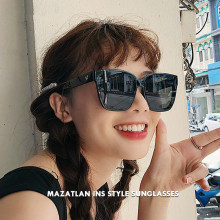 Mazatlan Big Size Retro Square Sunglasses Women Korean Style