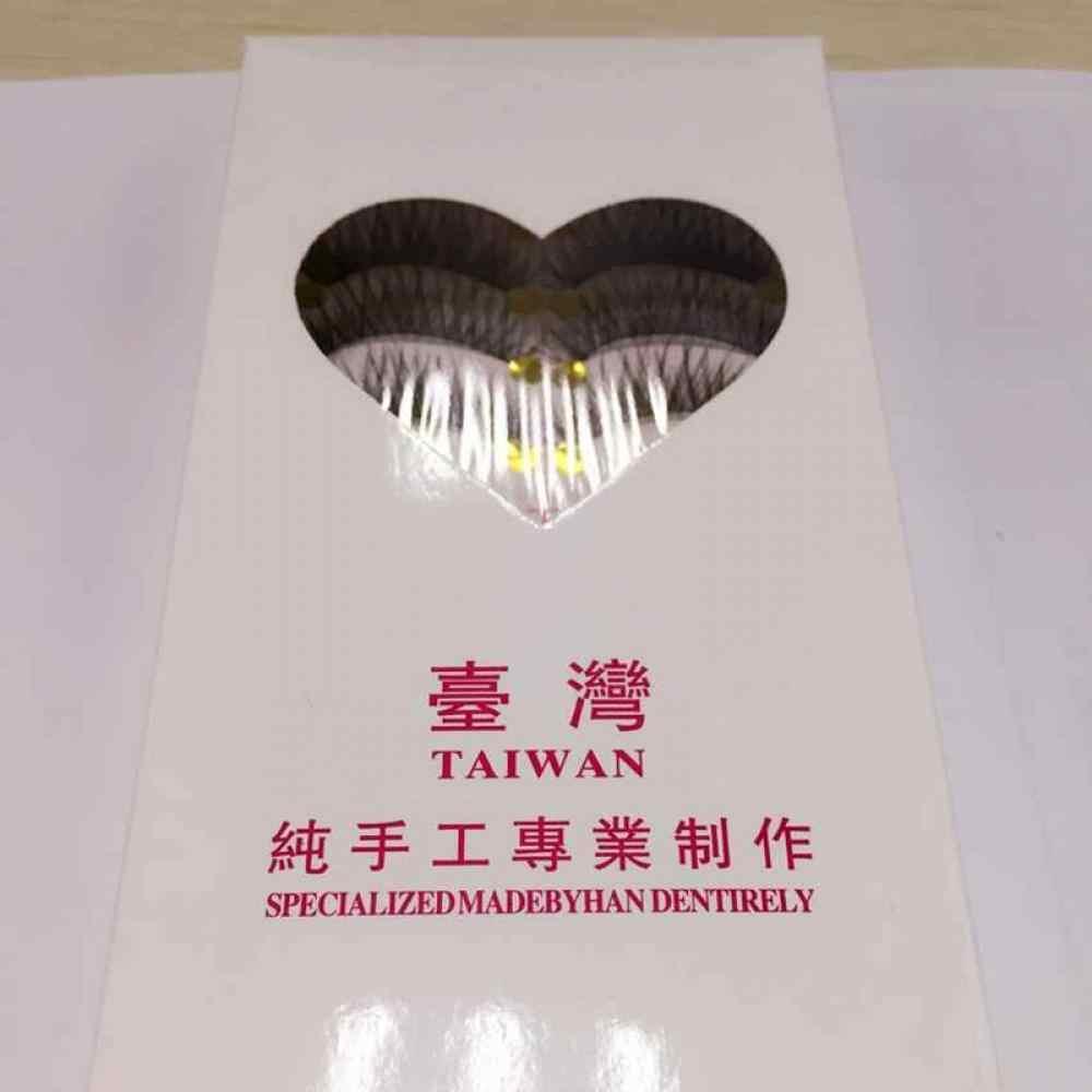 10 Pairs kosmetyczne fałszywe górne ręcznie miękkie skrzyżowane długie Curl sztuczne rzęsy naturalne sztuczne rzęsy rzęsy przydatne narzędzia do makijażu
