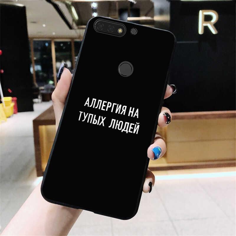 רוסית ציטוטים טקסט מילות רך סיליקון TPU טלפון כיסוי פגוש עבור Xiaomi Redmi 4x5 בתוספת 6A 7 7A 8 mi8 8 לייט 9 הערה 4 5 7 8 פרו