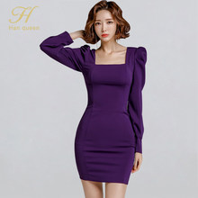 H Han Queen Sale Spring Women Business Dress Square collar Sexy OL Office Work Tunic Bodycon Sheath Casual Pencil Dresses(China)