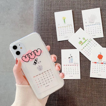 INS style cartoon love 2020 calendar card phone case for