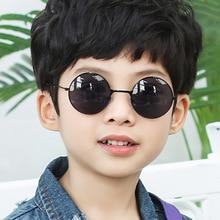 Золото дети дети солнечные очки UV400 зеркало линзы старинные солнечные очки мальчики девочки ретро небольшой милый круглый металлический каркас солнцезащитные очки