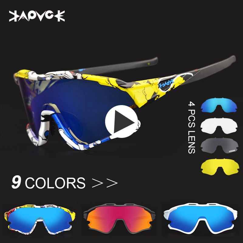 Cycling Sunglasses Professional Polarized Cycling Glasses MTB Road Bike Sport Sunglasses Bike Eyewear UV400 Bicycle Goggles 1