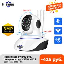 Hiseeu 1536P 1080P Ip Camera Wifi Draadloze Smart Home Security Camera Surveillance 2-Weg Audio Cctv Huisdier camera 720P Babyfoon cheap Windows 7 Windows 98 Windows 8 Windows Xp 3 0 megapixels 3 6mm Koepelcamera Cn (Oorsprong) Plafond WHITE 0 4LUX F2 0 CMOS