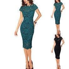 Bodycorn-Dresses Lace Long-Sleeve Women's New Fashion Spliced Hem Maxi O-Neck-Collar