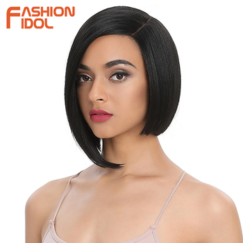 FASHION IDOL Short Straight Hair Synthetic Black Side Part Lace Front Wig Ombre Heat Resistant Cosplay Bob Wigs For black Women цена 2017