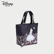 ディズニーかわいいお弁当箱袋アリス大容量食事バッグライスバッグ女性の子供のポータブルハンドバッグ断熱バッグ旅行バッグ