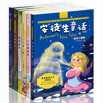 Primary School Students Reading Extracurricular Books Chinese Children's Chinese Characters Fairy Tales Bedtime Short Story Book wilhelm richard chinese fairy tales