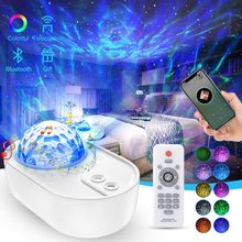 LED Galaxy Projector Water Wave Starry Sky Projector Children