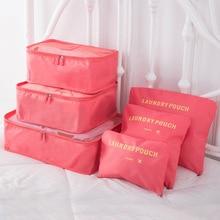 Нейлоновая Упаковка Куб дорожная сумка система прочная 6 штук набор большой емкости сумки унисекс Одежда Сортировка организовать оптом