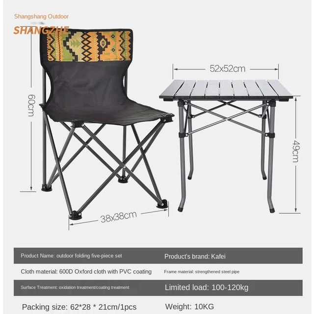 Outdoor Folding Camping Table Chair Set  6
