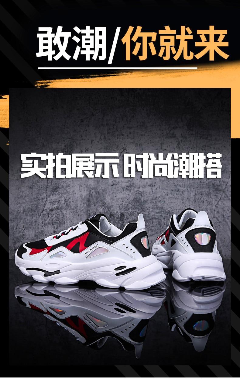 He928e269ad364030b3e9ac4691242932G Men's Casual Shoes Winter Sneakers Men Masculino Adulto Autumn Breathable Fashion Snerkers Men Trend Zapatillas Hombre Flat New
