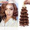 Ocean Wave Crochet Hair 9Inch Ombre Water Wave Passion Twist Freetress Ocean Wave Hair Bundles Synthetic Crochet Hair Extensions 1
