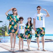 Одинаковые комплекты для семьи; Пляжные Платья с цветочным рисунком