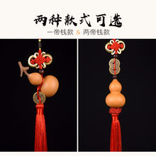 Natural Small Gourd Pendant Five Emperors Money Feng Shui Hanging Decoration Lucky House Protection Peace Is a Blessing Amulet I(China)