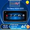 NaviFly N600 dla Benz C klasa W205 / GLC klasa X253 / V klasa Android 10 samochodowy odtwarzacz multimedialny nawigacja Qualcomm 8 rdzeń 4G + 64G