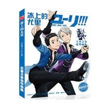 Юрий!!! на картинке льду художественная книга аниме красочный артбук ограниченным тиражом коллекционное картины альбома