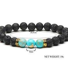 Natural Stone Bracelets for Men Ancient Gold Colorful 8mm Volcanic 7 Colors Turquoises Bracelet Bangles Women