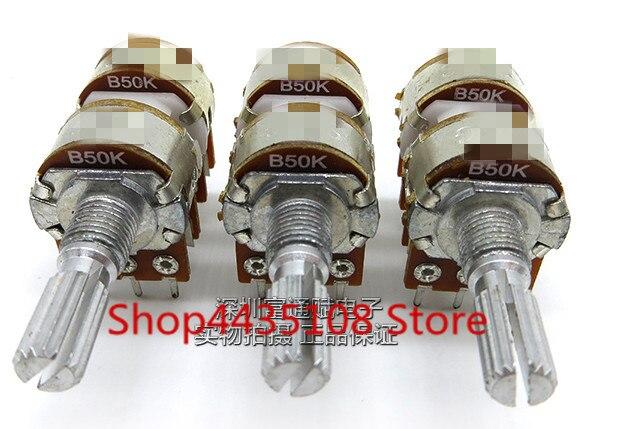 5 шт. усилитель громкости звука 148 Тип 16 B50K B100K переключатель потенциометра 10% с длительным сроком службы