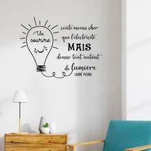Autocollant Mural Citation française, adhésif en vinyle, Un Sourire Abbe Pierre, décoration de maison