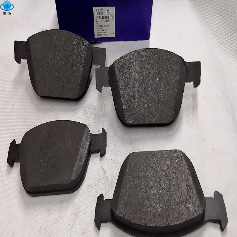 Plaquettes de frein voiture pour Volvo 30793943 plaquette de frein avant