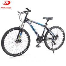 Велосипед 26 дюймов горный велосипед с переменной скоростью 24 скорости шоссейный велосипед рама из углеродистой стали взрослый велосипед м...