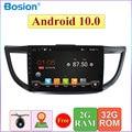 Car Radio Android 10.0 For Honda CRV 2012 GPS Navigation 2 Din Car Multimedia Player 2G RAM+32G ROM Free Camera+Canbus+Map