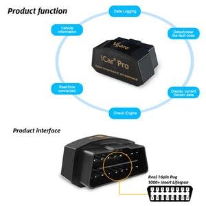 Image 2 - Vgate Icar Pro OBD2 Ferramentas Scanner Gereedschap Elm 327 Wifi V2.1 Ios Android Auto Diagnostische Scanner Code Reader Obdii Protocollen
