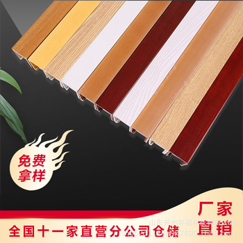 Finch Good Bamboo Wood Fiber Integrated Wallboard 40*45 Ceiling