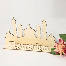 Wooden Eid Mubarak Ramadan Home Party Ornament Decor Muslim Islamic Gift Desk DIY Craft