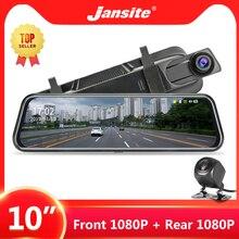 جانسايت 10 بوصة شاشة تعمل باللمس 1080P جهاز تسجيل فيديو رقمي للسيارات داش عدسة كاميرا مزدوجة كاميرا السيارات مسجل فيديو مرآة الرؤية الخلفية مع كاميرا احتياطية