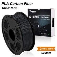 Sunlu pla filamento de impressora 3d de fibra de carbono precisão dimensional 1.75mm +/-0.02mm 1kg (2.2 lb) carretel preto