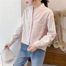 Женская блузка в полоску с длинным рукавом на пуговицах