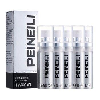 5 قطعة Peineili الجنس تأخير رذاذ للرجال استخدام خارجي مكافحة سرعة القذف تطويل 60 دقيقة الجنس القضيب حبوب التوسيع 1