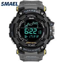 Часы наручные smael Мужские Цифровые водостойкие до 50 м со