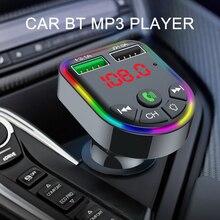 Auto Bluetooth 5.0 Fm-zender Modulator MP3 Speler Kleurrijke Led Display Auto Kit Dual Usb 3.1A Fast Charger Auto Accessoires