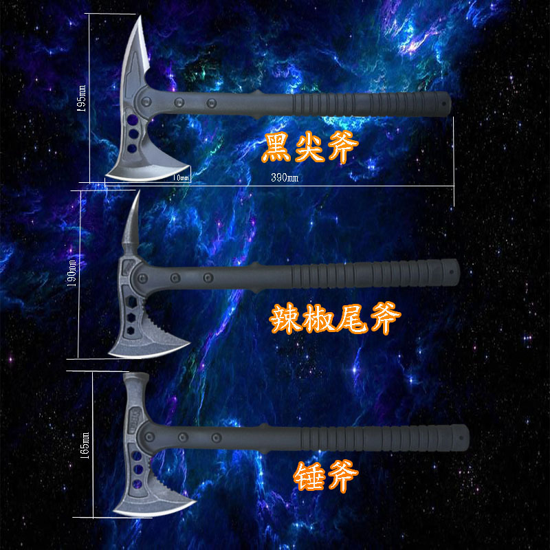 FBIQQ Tactical Axe Tomahawk Army Outdoor Weapon Hunting Camping Survival Machete Axes Hand Tools Fire Ax Hatchet Ice Ax Stinger