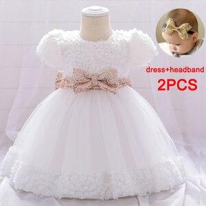 2020 Одежда для новорожденных; Платье на крестины для маленьких девочек; Вечерние платья с блестками на свадьбу; Платье принцессы на день рожд...