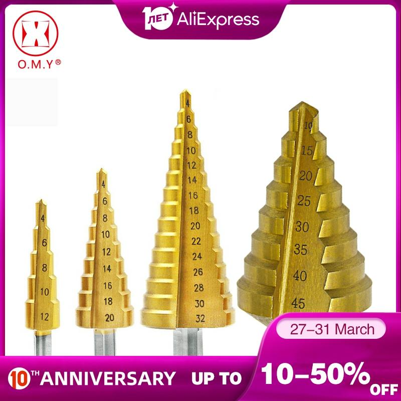 Step Drill Bit HSS Steel Cone Titanium Coated Woodworking Drill Bits Tool Set Hole Cutter 4-12 4-20 4-32 10-45mm Center Punch