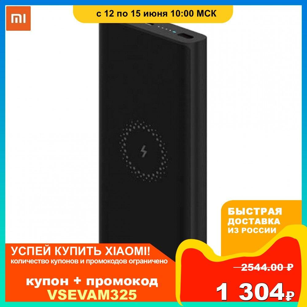Беспроводное зарядное устройство Xiaomi Mi Wireless Power Bank 10000 мАч Быстрая зарядка USB Type C Гарантия, доставка