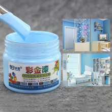 One Bottle Bright Sky Blue Paint, 100 G, Metal Lacquer, Wood Tasteless Water-based Can Be  Applied on Any Surface