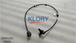 S12-3550111/S12-3550112/S12-3550131/S12-3550132 czujnik prędkości koła dla Chery Automobile X1 A1 M1