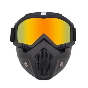 Image 4 - Защитная маска Ретро ветрозащитная Полнолицевая маска для работы на внедорожном шлеме с очками Пылезащитная Противоударная искусственная маска