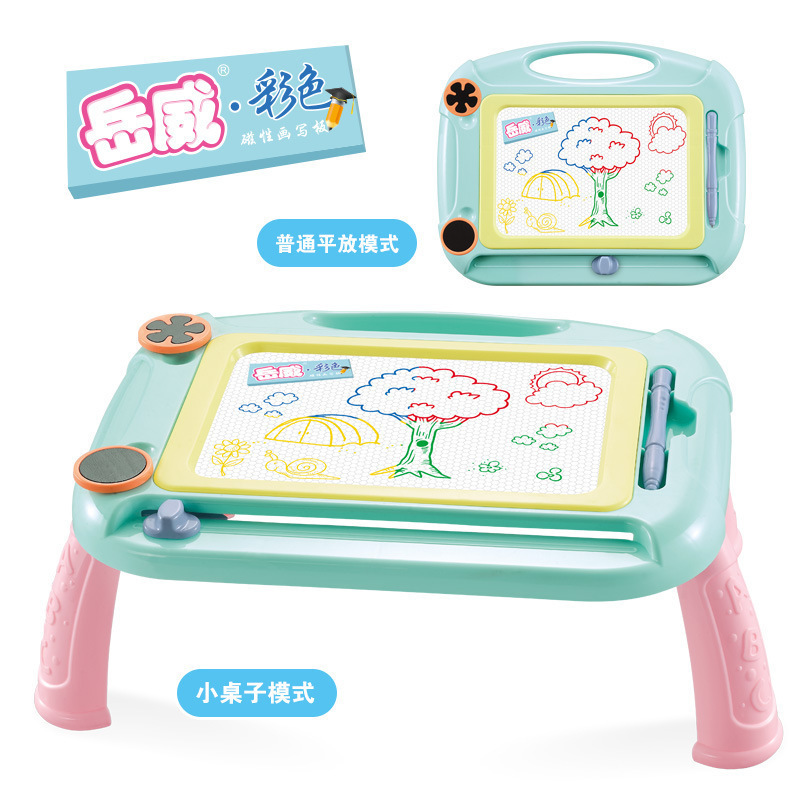 Send 1998 # CHILDREN'S Toy Medium Funny Hua Ban Zhuo Color Magnetic Bracket Doing Homework