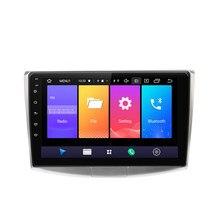 Radio del coche para Volkswagen/Magotan/Passat B6 B7 2010-2015 2 din Android Autoradio coche reproductor Multimedia GPS de navegación