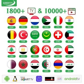 QHDTV IPTV M3U Arabic Algeria Morocco IPTV Arabic Qatar IPTV Germany Belgium Dutch IP TV Android No App Include qhdtv ip tv arabic netherlands france iptv box hk1 mini android 9 0 4g 128g bt dual band wifi iptv france arabic belgium qhdtv